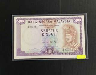 Malaysia 3rd series RM100 A/18-293815 condition-GEF.