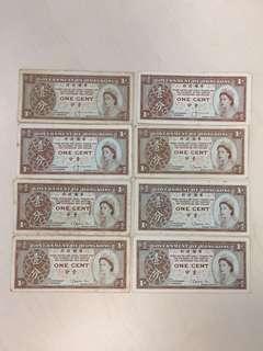香港政府女皇頭,壹分共8張(有變黃及摺痕), 有不同年份的財政司簽署 (年份是1961或之後)