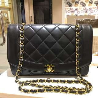 Chanel Vintage Diana Bag
