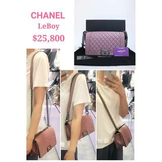 98% New CHANEL A67086 LeBoy Boy 粉紫色 牛皮 漆皮 銀鏈 CC Logo 肩背袋 手袋 Pink Purple Calfskin Patent CC Logo Handbag with Silver Hardware