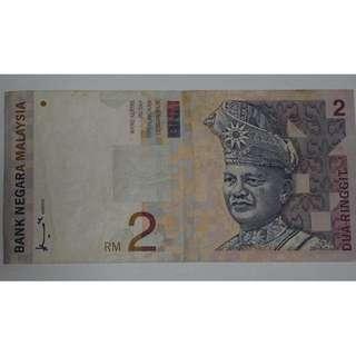 Wang Kertas Lama Old Note Dua Ringgit Malaysia