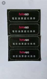 HMV 電影換票証