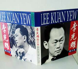Lee Kuan Yew Pictorial Autobiography
