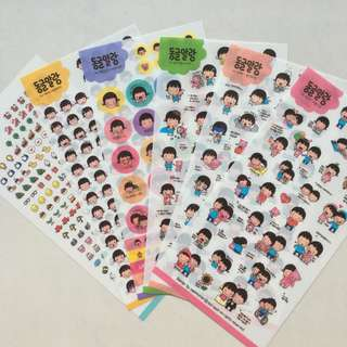 🚚 Korean Stickers Set
