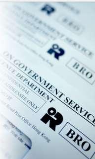 報稅 審計 專業 平同快 本人為註冊會計師,8年四大經驗