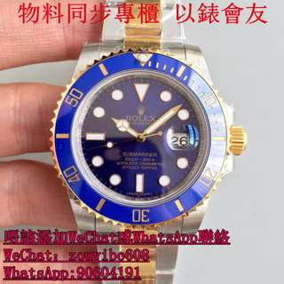 VR厰 勞力士 116613LB Submariner Date Yellow Gold &Steel Blue Dial 面交