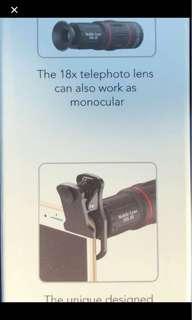 Mobil lens