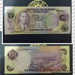 100-Piso Ang Bagong Lipunan Series
