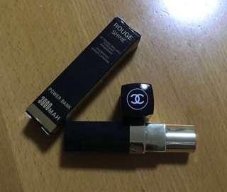Chanel唇膏款式充電寶3000mah💄🔋✨全新✨👉🏻代友放,非誠勿擾👈🏻