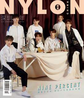 PO: NYLON China July Issue :: NINE PERCENT (Front Cover)