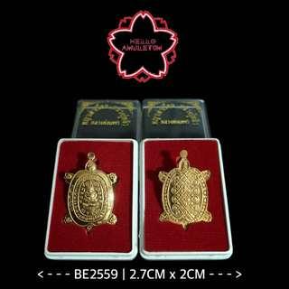"🚚 LP Phet {Successor of LP Liew} ""Phaya Tao Turtle Phet Million Sang Ka Chai BE2559"""