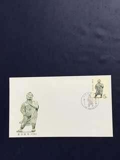 China Stamp-1998 R24 B-FDC