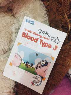 Blood type korean novel