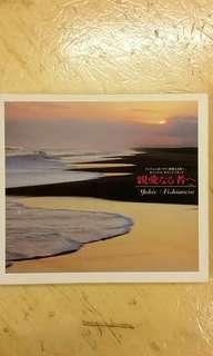 西村由紀江 cd 日本版