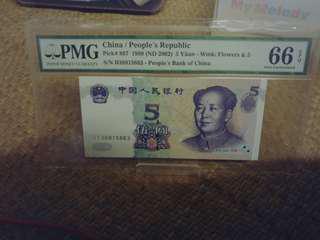 PMG66EPQ1999年五元數字冠II