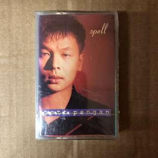 JET PANGAN (Spell) - Cassette Tapes