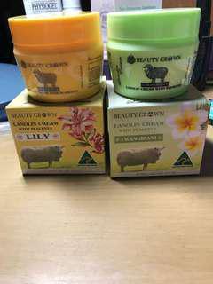 🚚 澳洲綿羊油