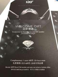 Arte 1 carat 120-facet Stone 120面切割晶鑽加$300 coupon