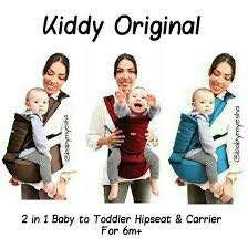 Kiddy Hipseat Baby Carrier Maroon