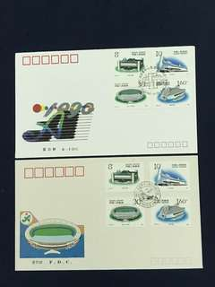 China Stamp- 1989 J165 A/B FDC