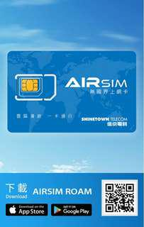 AIRSIM 300元面值卡 旅遊上網打電話 電話卡 旅行