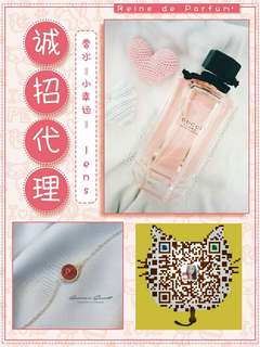 Wechat qr code. Mainly sell for graded perfumes & vinscon lens.add me to get prompt response