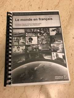 IB FRENCH HL/SL TEXTBOOK
