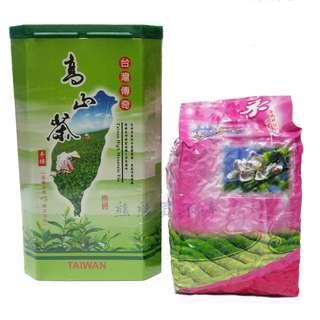 <現貨> 台灣茶 南投民間自家茶園生產烘焙的烏龍茶(冬茶)