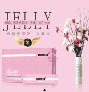 Wowo Cubilose Collagen Jelly 🍓