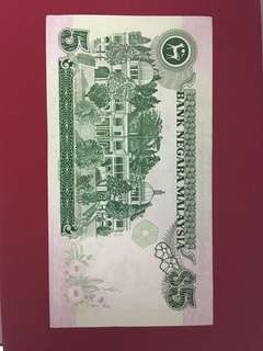 RM 5 old notes for Sales