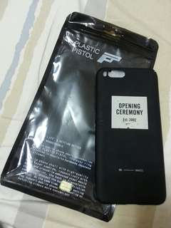 Free Mobile phone case to 免費 手機套 保護套 保護殼