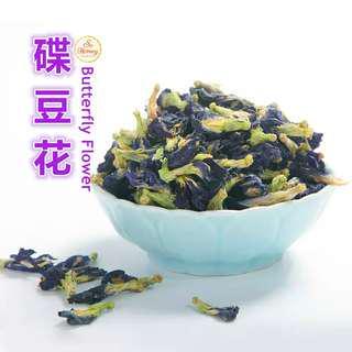 SoHoney Butterfly Pea Flower Tea (25g) 蝶豆花/蓝花