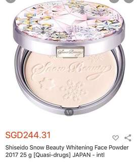 Shiseido Snow Beauty Whitening Face Powder