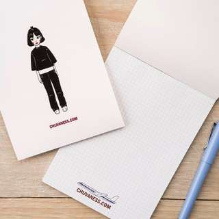 Chuvaness Notebook