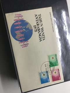 FDC First Day Cover Stamp Malaysia 1975