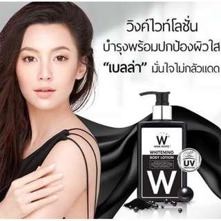 🚚 Wink White Whitening Body Lotion SPF50 PA+++