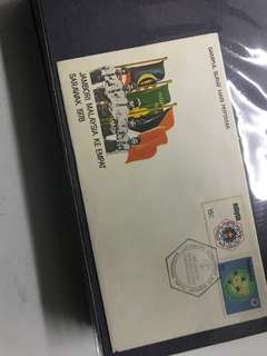 FDC First Day Cover Stamp Malaysia 1978