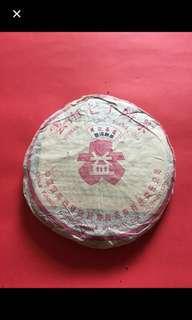 經典普洱茶餅(生荼/青餅):[1996 年紫大益];如相片所示