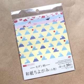 Rice Paper Origami