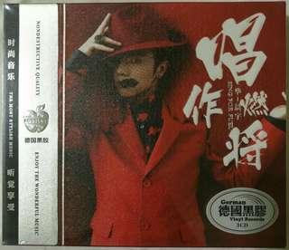 [Music Empire] 华晨宇 - 《唱作燃将》新歌 + 精选 ‖ Hua Chen Yu Greatest Hits Audiophile CD Album