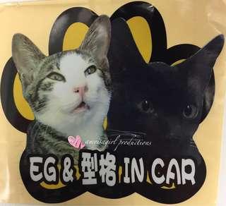 (來圖訂製貼紙)BB 貓狗 in car 車貼 ,in house ,baby sleeping 嬰兒警示貼紙,someone watching you 字眼自訂 可中文 英文