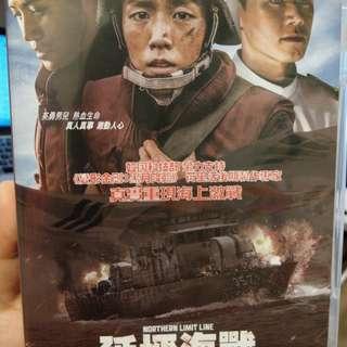 延坪海戰 DVD (太陽的後裔😍晉久主演!)