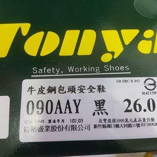 便宜售 Tonya Y世代超寬楦安全鞋P090黑 26cm 僅試穿(安全鞋 鋼頭鞋 工作鞋 皮鞋)