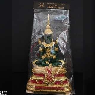 Phra Keow (11)