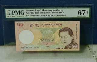 Royal Monetary Authority of Bhutan 50 Ngultrum 🇧🇹 !!!