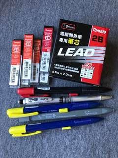 Mechanical pencils for MC 考試鉛芯筆