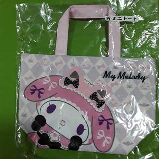My melody Kuromi lucky draw small bag.