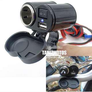 2 in 1 Motorcycle / E bike/ PMD WUPP Waterproof USB, Cigarette socket charger