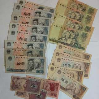 China Rmb Notes 307 Yuan