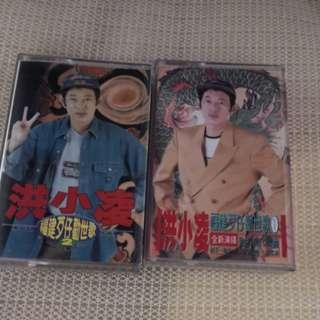 2 Cassette 洪小凌
